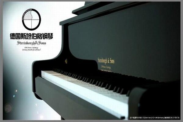 斯坦伯格钢琴 夏贝尔钢琴 德国原装进口钢琴品牌